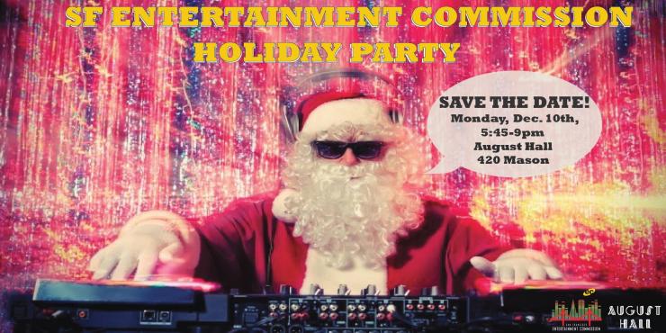 EntertainmentCommInvite